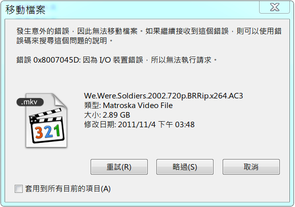 WD寄了一顆有問題的硬碟