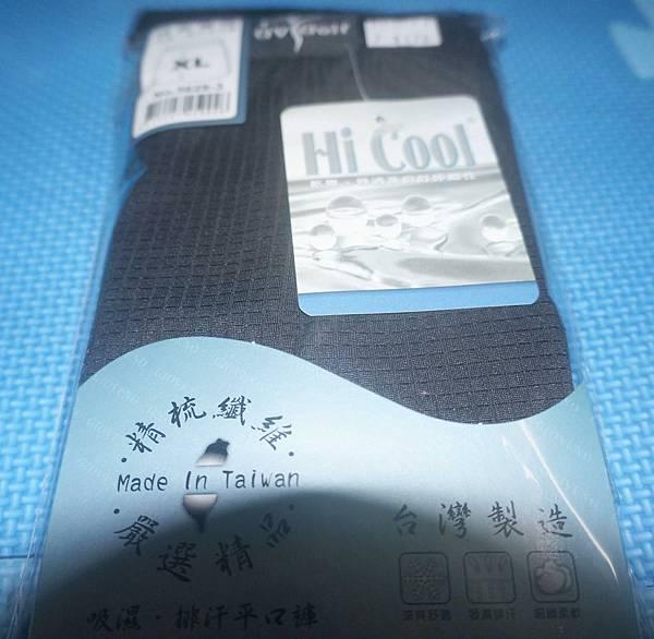 DSC09869.JPG