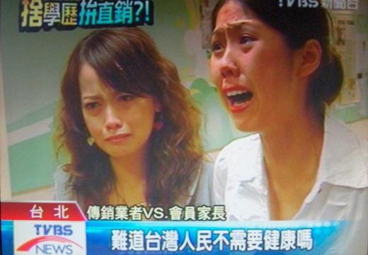 難道台灣人民不用健康嗎