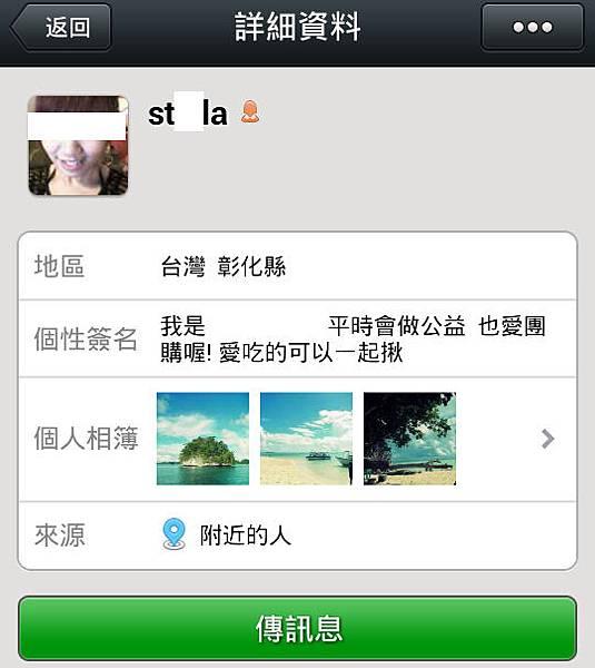 Screenshot_2013-12-18-23-56-57