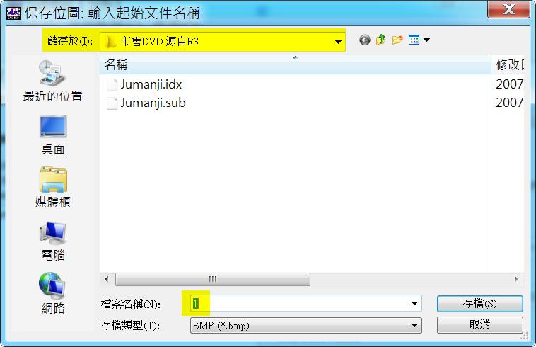 2014-05-07_190447.jpg