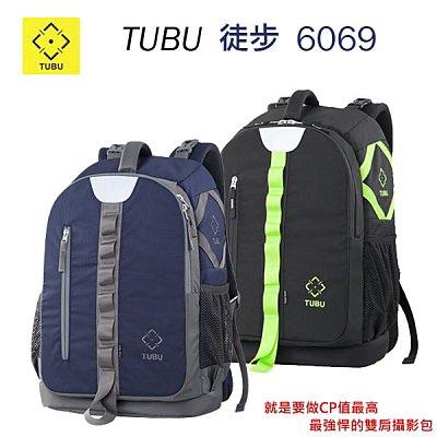 徒步 TUBU 6069