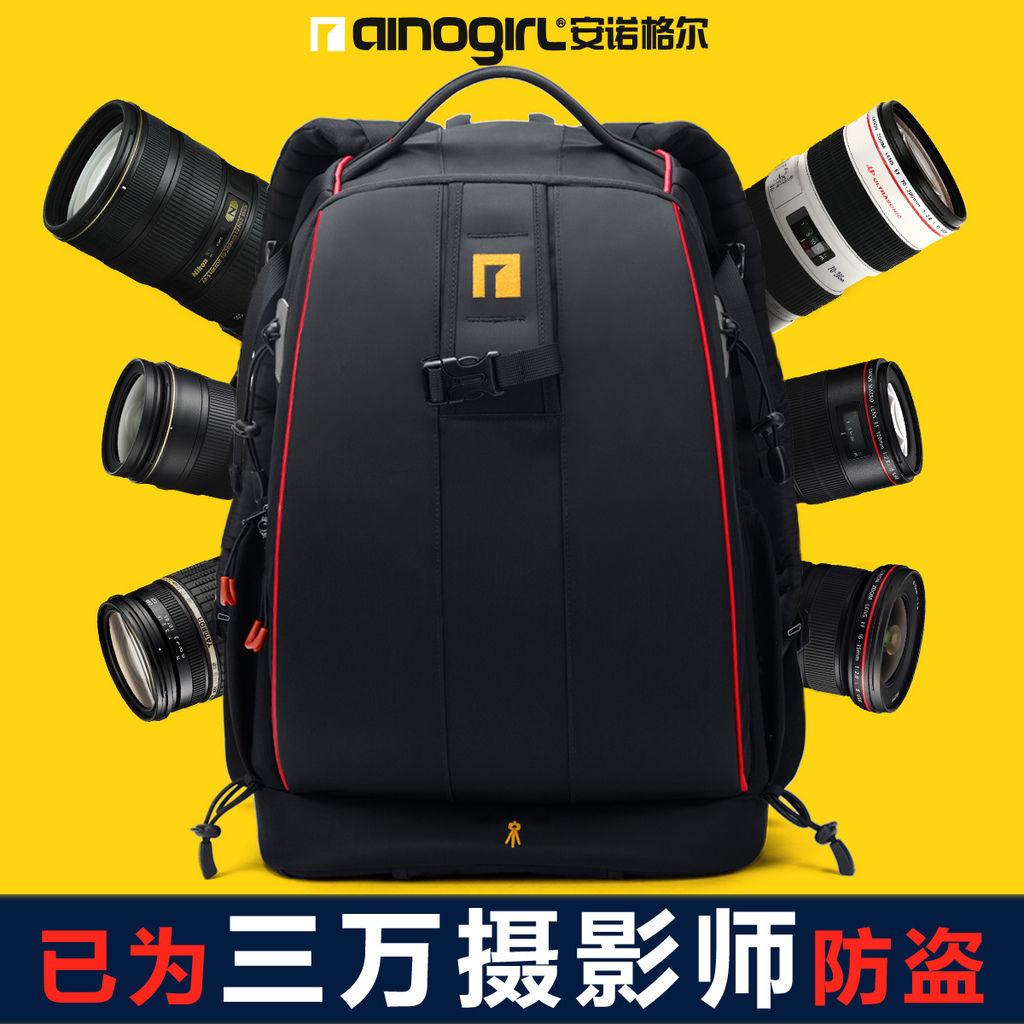 安諾格爾 AINOGIRL  A2123