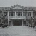 1946年時的大門.jpg