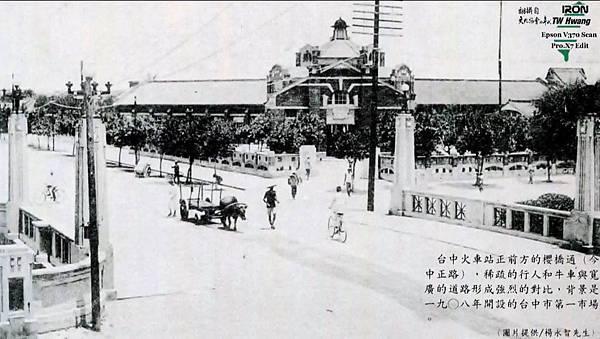 1908年的第一市場.jpg