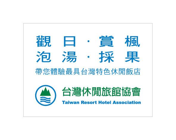 990914-協會logo貼紙 5.5x4cm-3.jpg