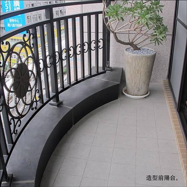 三豐雙匯圖說 _05.jpg