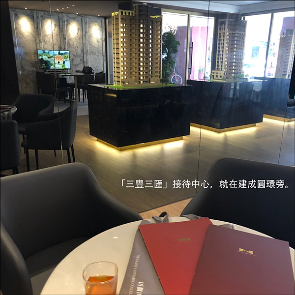 三豐三匯圖說 _03.png
