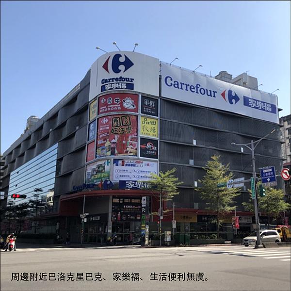 三豐三匯圖說 _09.png