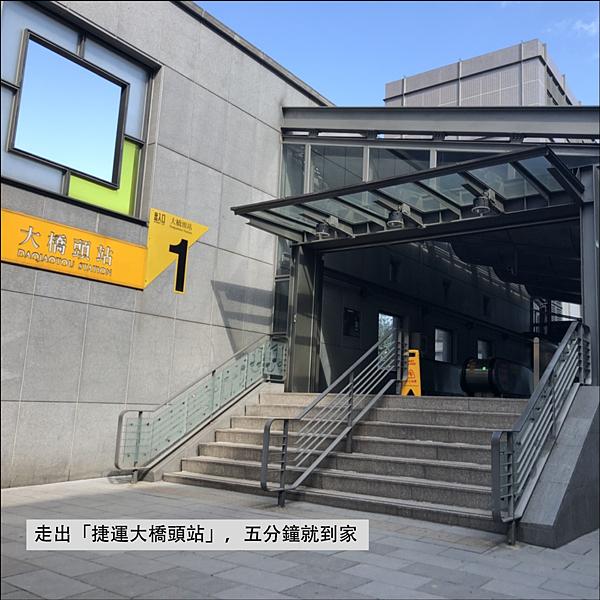 三豐三匯圖說 _08.png