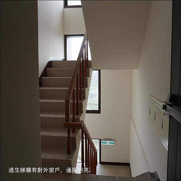 合康嘉年華圖說 _14.png