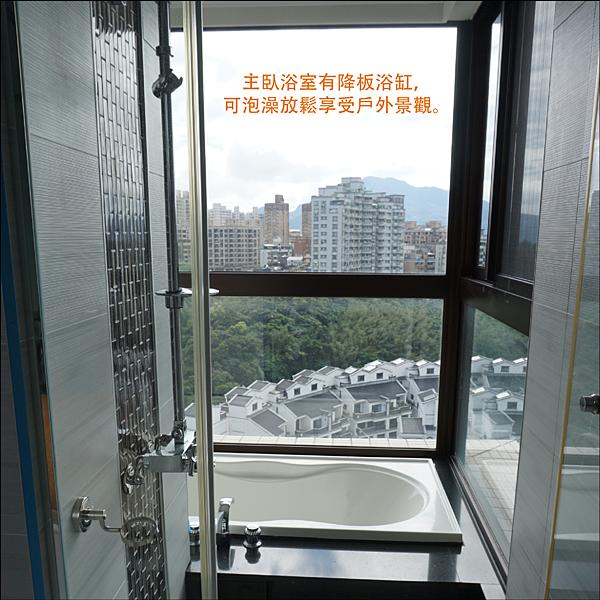 合康嘉年華圖說 _16.png