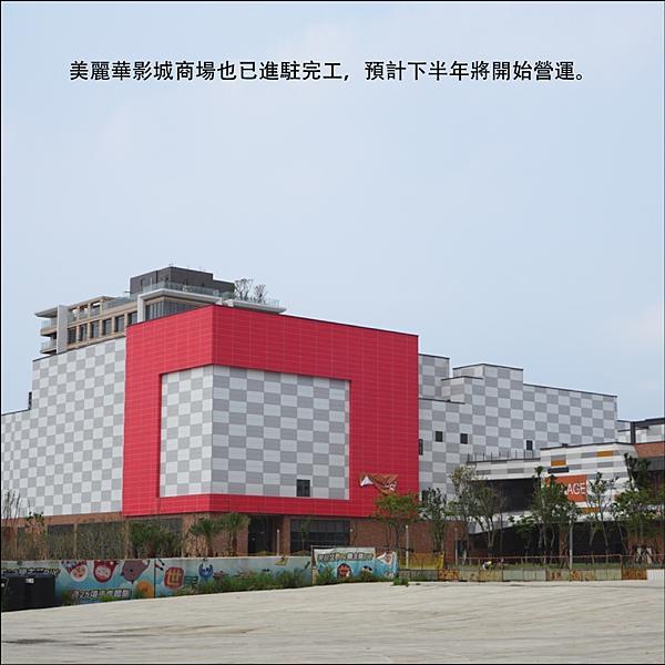 新潤峰采圖說 _11.png