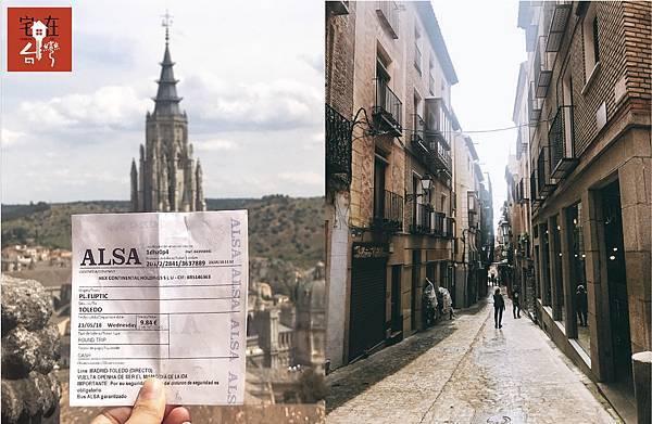 西班牙古城托雷多Toledo