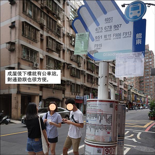 成華君勻圖說_08.png