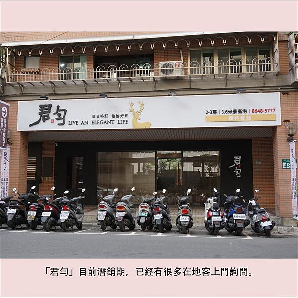 成華君勻圖說_03.png
