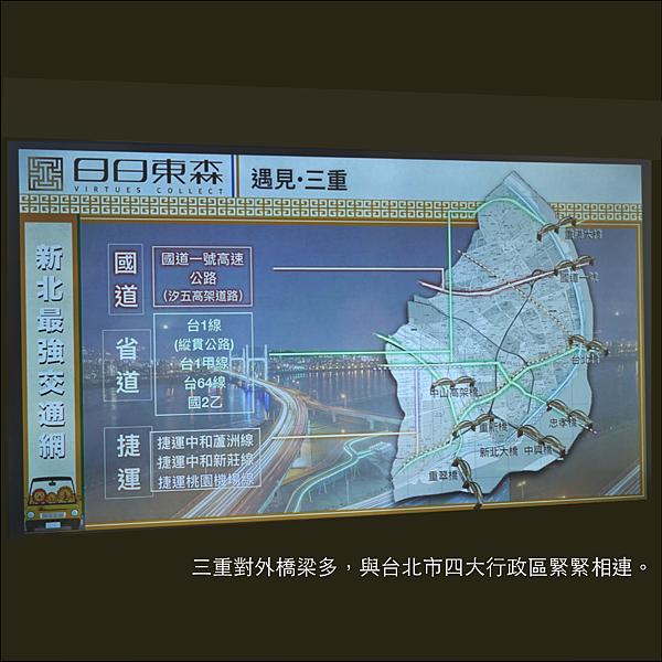 日日東森圖說_01.png
