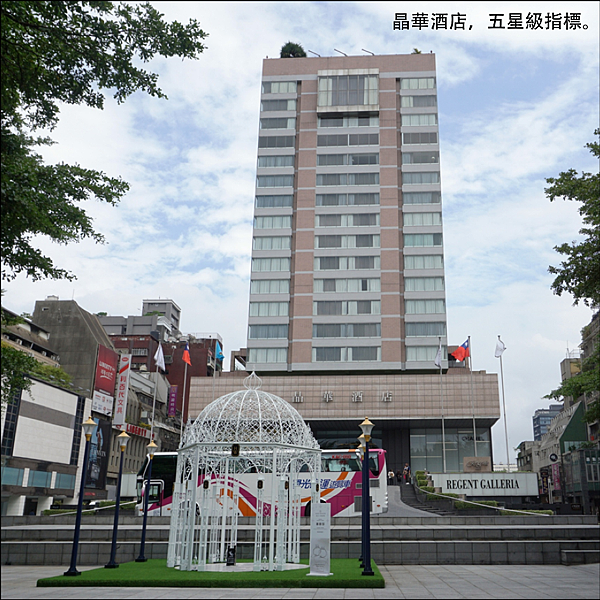 中山凱宴圖說_08.png
