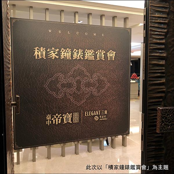 臺中帝寶與亨得利圖說_05.png