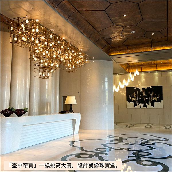 臺中帝寶與亨得利圖說_08.png