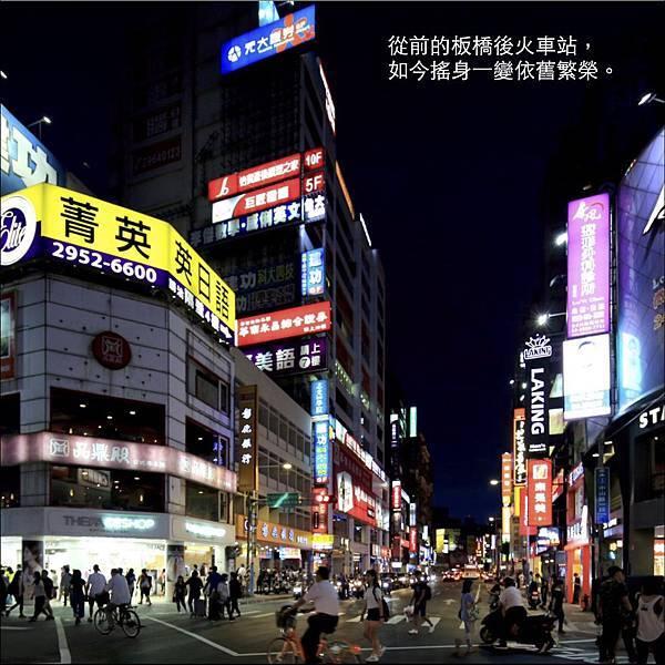 永雄卓閱圖說_06.jpg