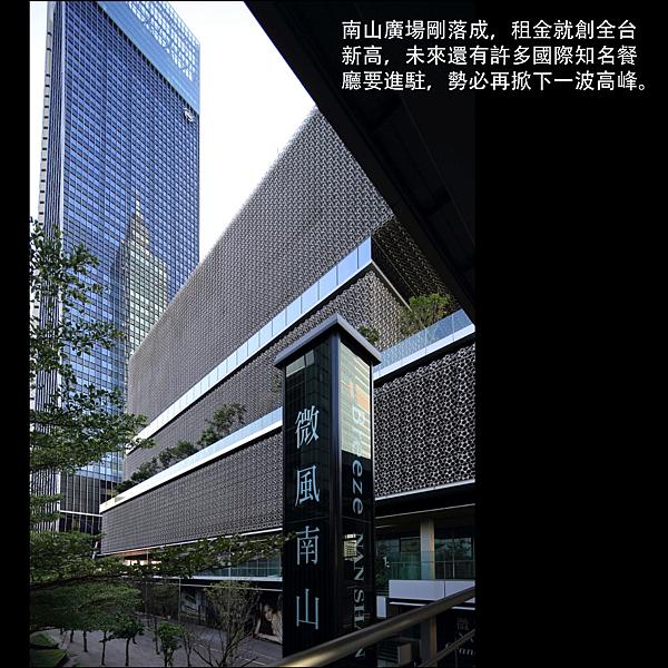 東騰信義圖說_04.png