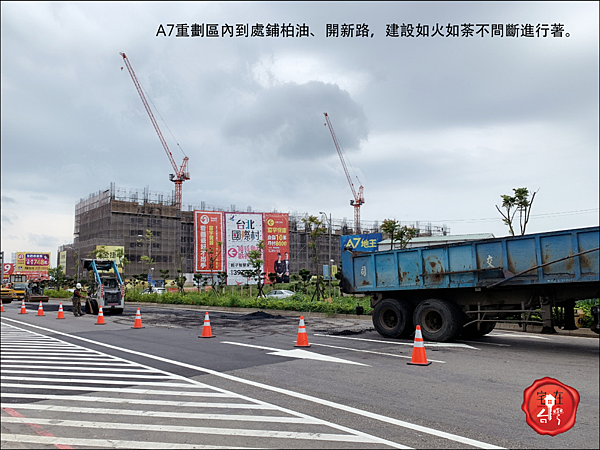台北國際村圖說 _12.png