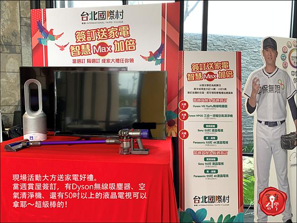 台北國際村圖說 _09.png