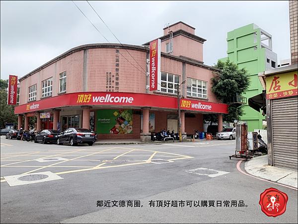 台北國際村圖說 _11.png
