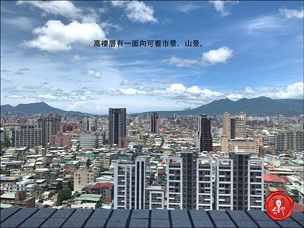 三重圓富登峰圖說_07.png