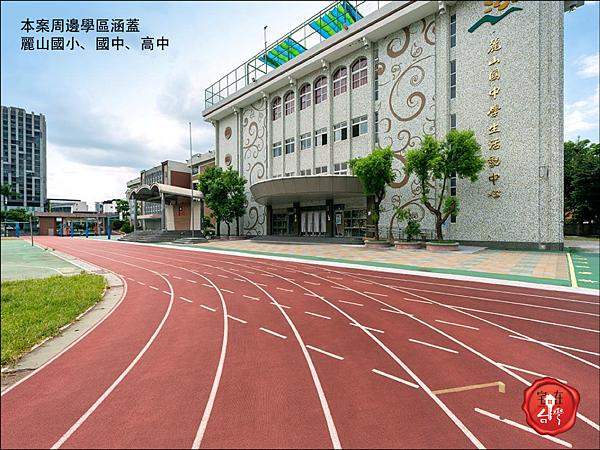 碧湖醍湖圖說_15.png