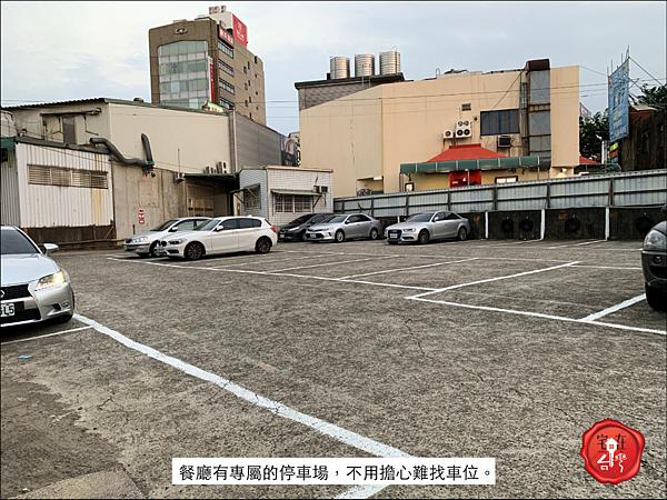 頭份北田春天圖說_18.png