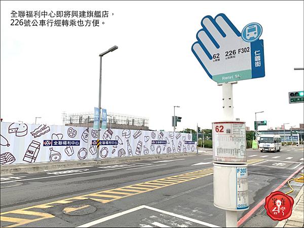 三重達麗大景滙圖說_10.png