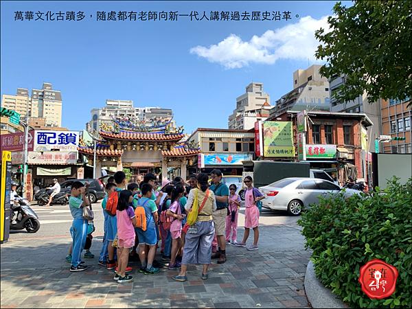 萬華東騰元町圖說_03.png