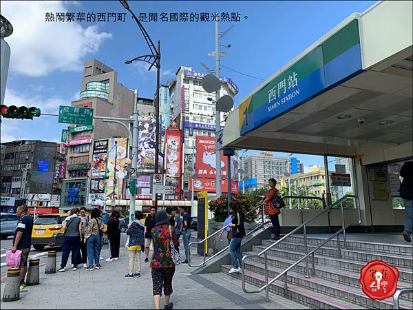 萬華東騰元町圖說_02.png