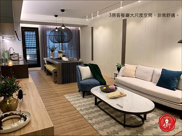 萬華東騰元町圖說_11.png