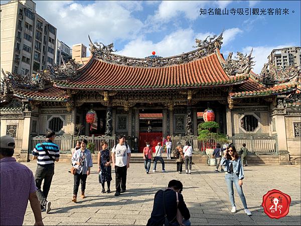 萬華東騰元町圖說_18.png