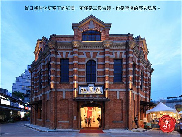 萬華東騰元町圖說_19.png