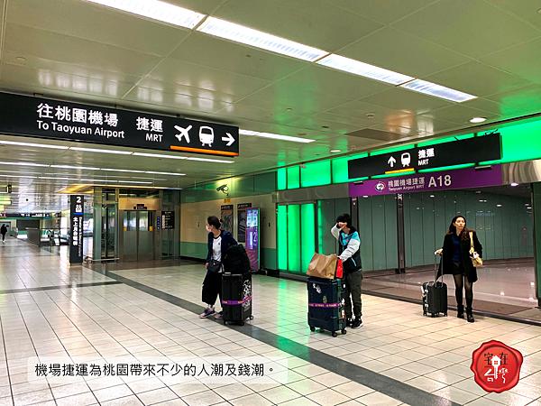 宅在台灣_A7重劃區_01.png