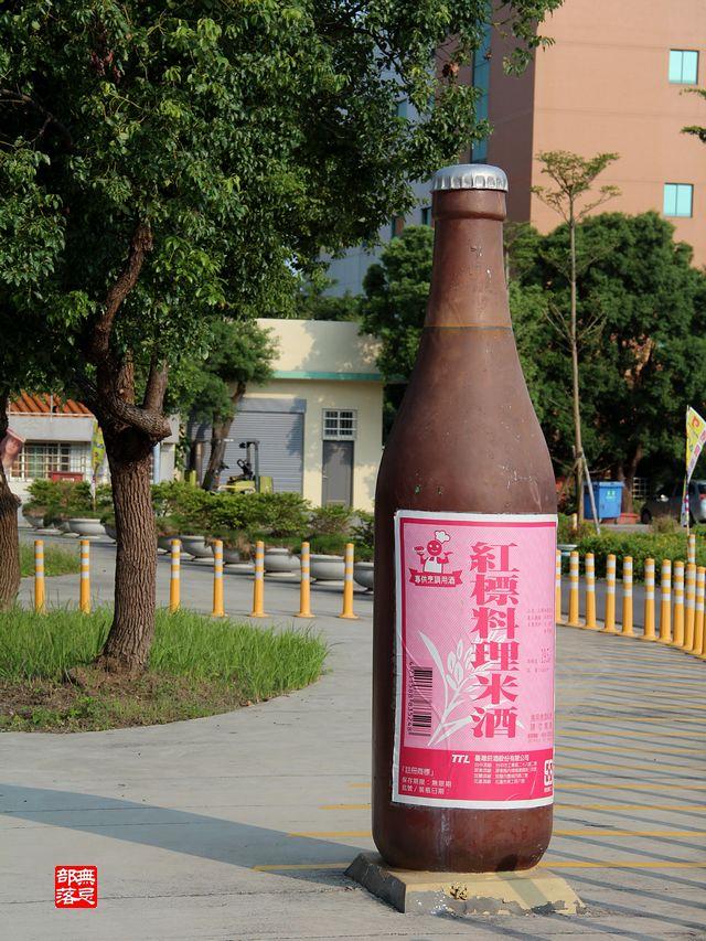 台中酒廠09