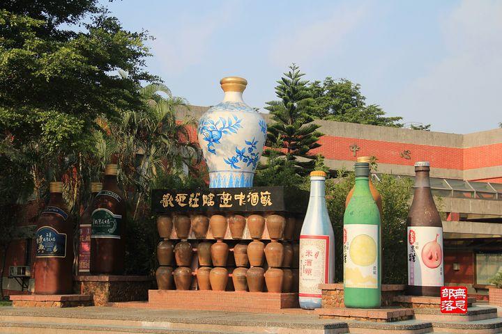 台中酒廠08