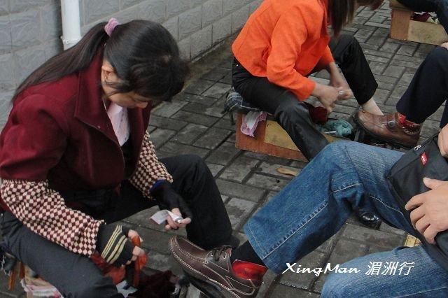 新鞋 - 3