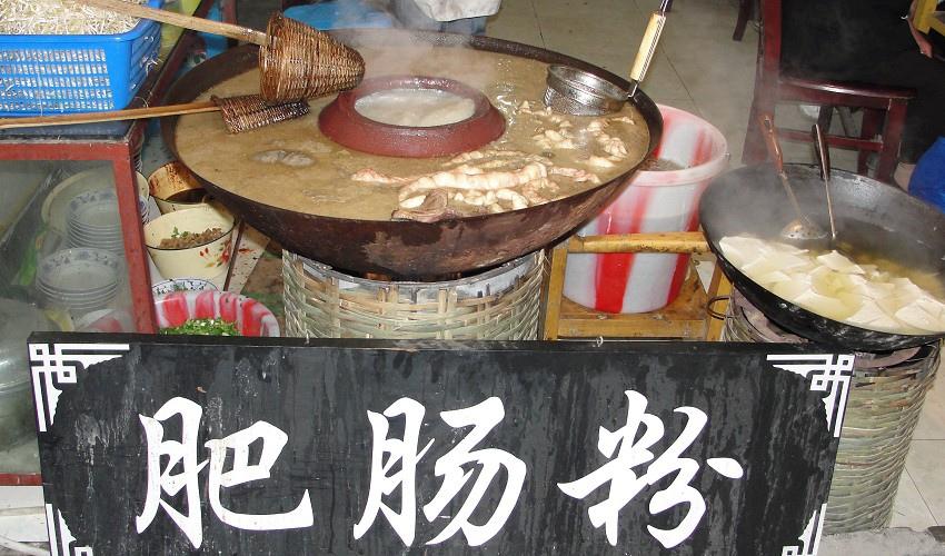 黃龍溪古鎮 - D