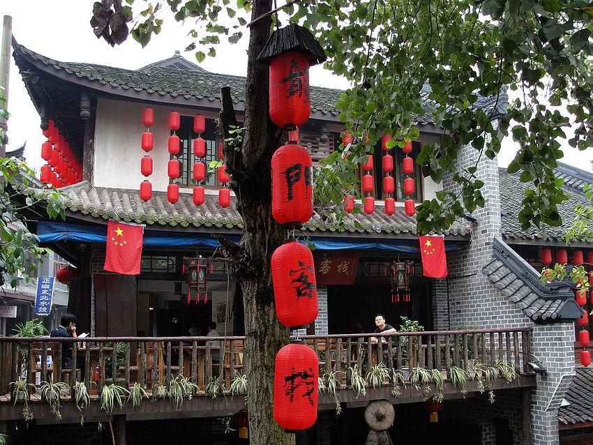 黃龍溪古鎮 - 1