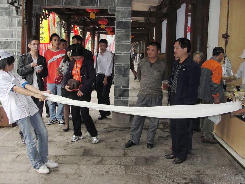 黃龍溪古鎮 - 4