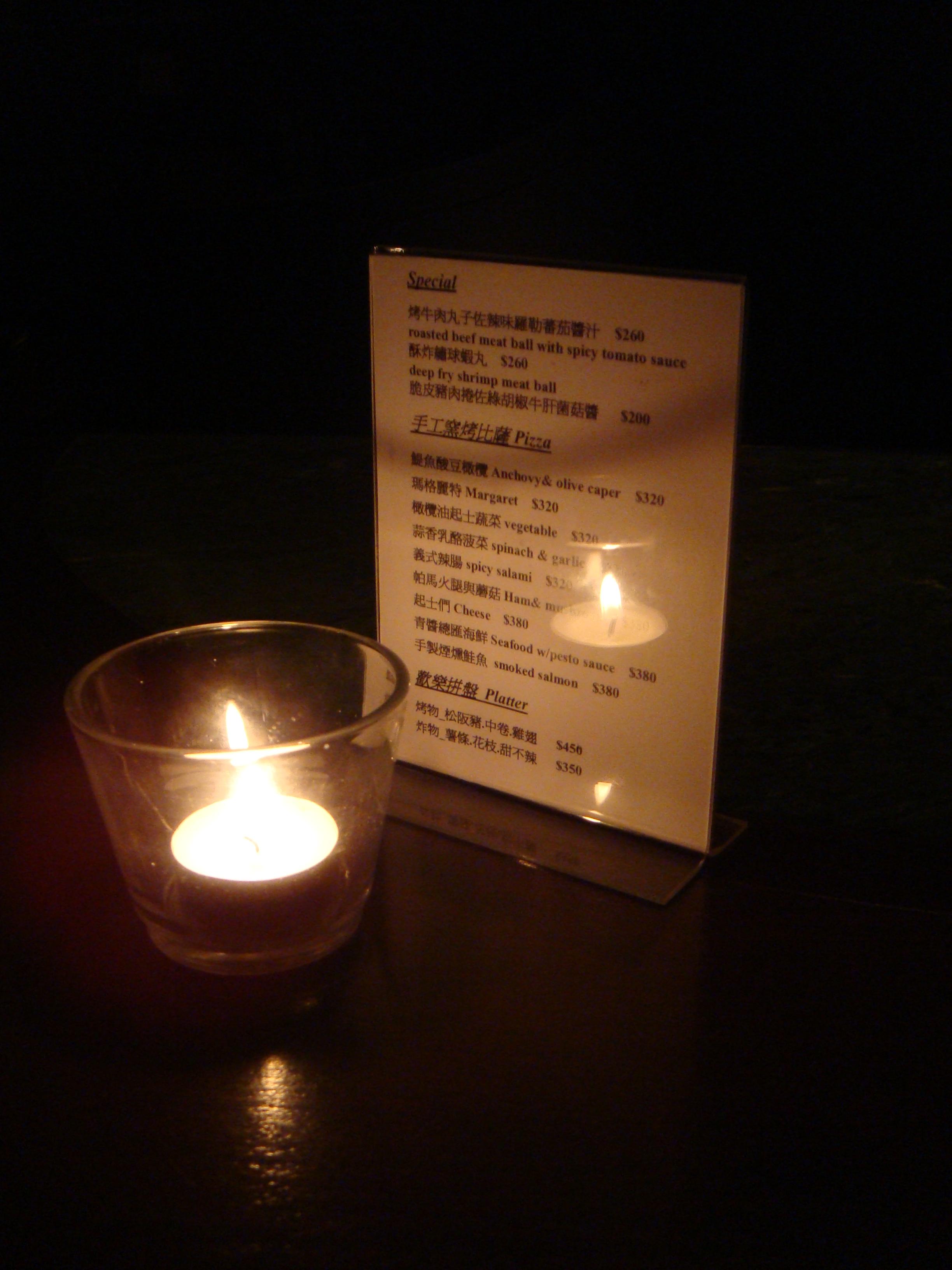 20110218-0219Marsalis Bar 馬沙里斯爵士酒館 燭光及推薦的餐點