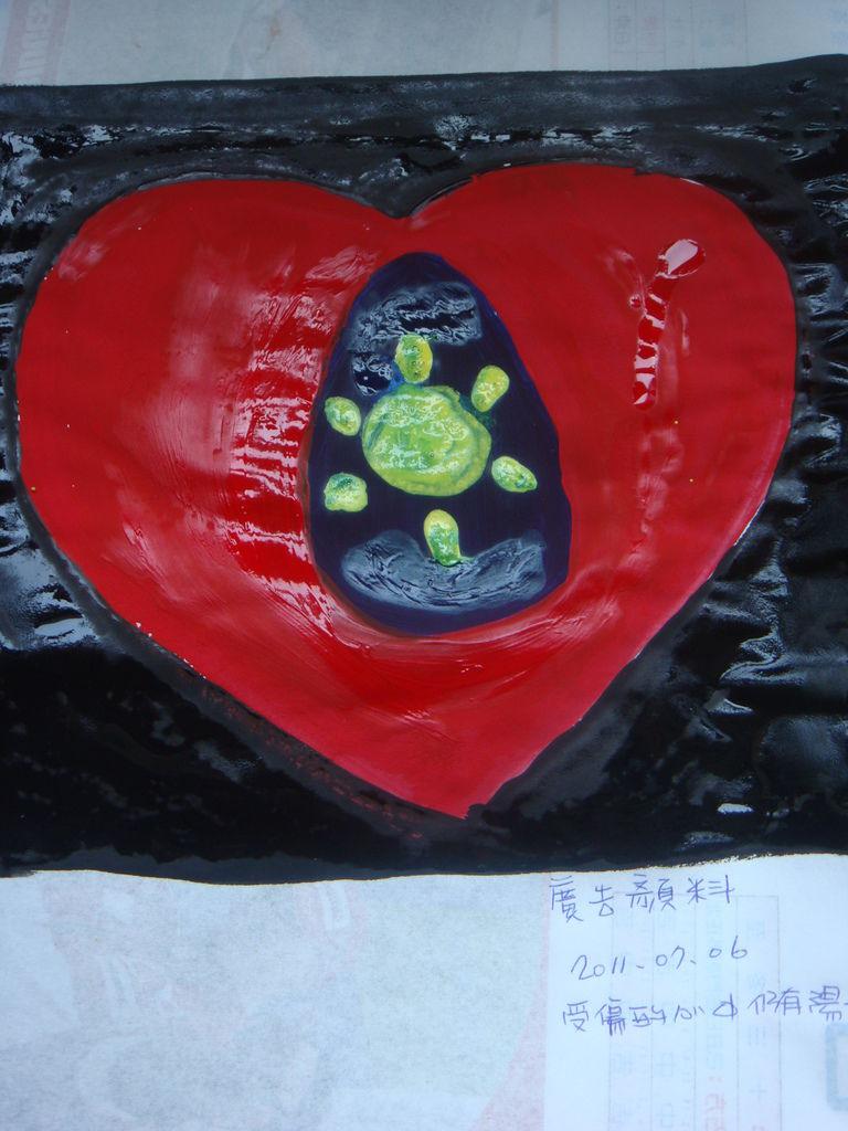 20110706受傷的心中仍有陽光.JPG