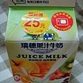 (牛奶報導)瑞穗果汁調味乳(正面)20081010.JPG