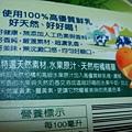 (牛奶報導)瑞穗果汁調味乳(標榜)20081010.JPG