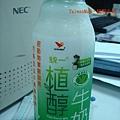 (牛奶報導)植醇牛奶(正面).JPG